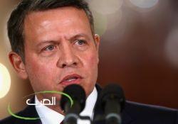 ملك الأردن:خطر داعش بعيد عن الحدود الأردنية ومع ذلك نسعى لمواجهته