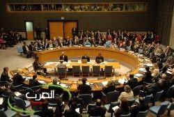 واشنطن تؤكد انها لن تؤيد مشروع القرار الفلسطيني في مجلس الامن