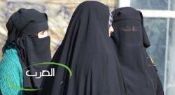 ديلي ميل: أحد عناصر داعش قام بقتل 150 إمرأة لرفضهن جهاد النكاح