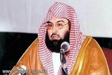 الرئيس العام سيعقد درسه الشهري بالمسجد النبوي في يوم الثلاثاء من هذا الأسبوع