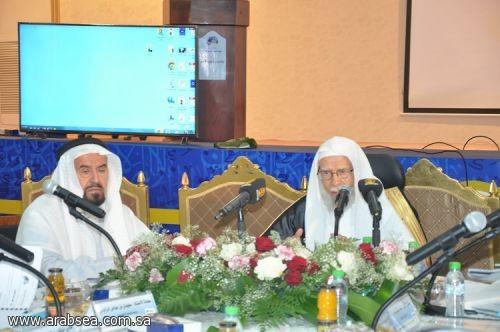 الاجتماع الثامن للجمعية العمومية للهيئة الإسلامية  العالمية للتعلين بمكة المكرمة