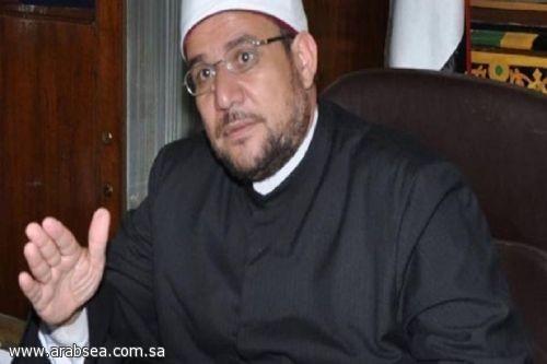 وزارة الأوقاف المصري : إيواء الإرهابيين أو التستر عليهم خيانة للدين والوطن