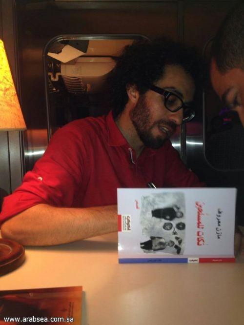 مازن معروف يوقع كتابه الجديد