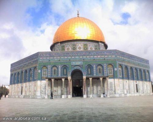 """التعاون الإسلامي تفتتح معرض """" القدس تاريخ وحضارة"""" بجاكرتا"""