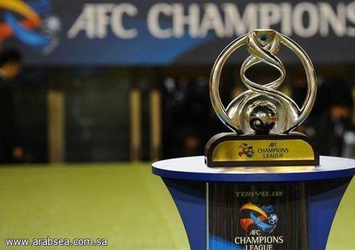 الاتحاد الآسيوي يجري تعديلا على مواعيد دوري أبطال آسيا