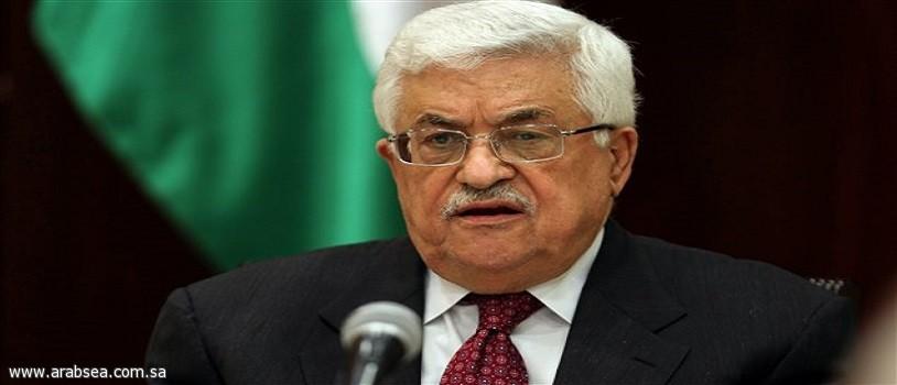 عباس يستقبل ترامب في بيت لحم