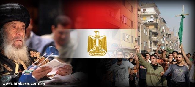 اكتساء بعض دول العالم بالعلم المصري