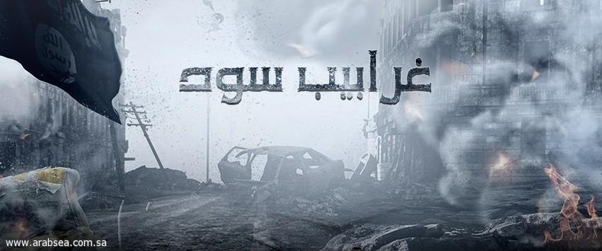 داعش يهددوا علي جابر بتفجير مبنى mbc