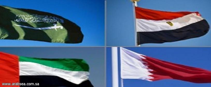 أعلنت أربع دول، عربية قطع علاقاتها الدبلوماسية بقطر