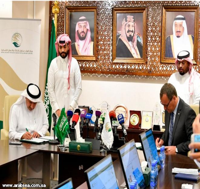 ولي العهد يأمر بتخصيص 66.7 مليون دولار لمكافحة وباء الكوليرا في اليمن مع منظمتي الصحة العالمية واليونيسف