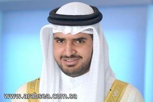 كولينير آند بيوند تُطلق أول معرض دولي للضيافة والمطاعم في البحرين