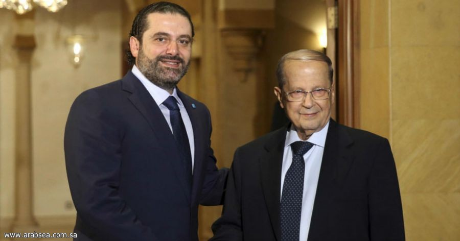 عون يكلف الحريري بتشكيل الحكومة اللبنانية الجديدة