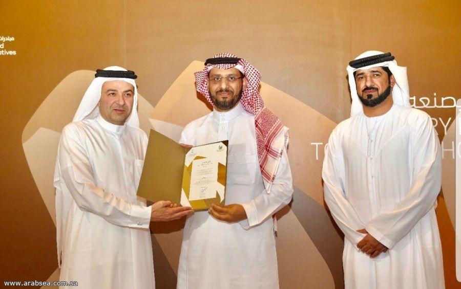 """تكريم """"القرني"""" في جائزة محمد بن راشد آل مكتوم للإبداع الرياضي"""