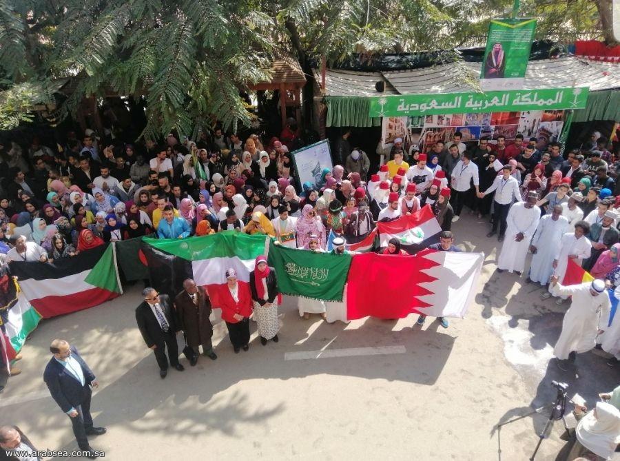 الملحقية السعودية  تشارك في يوم الشعوب بجامعة القاهرة