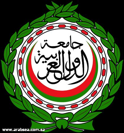الجامعة العربية تمزيق اليمن له تأثيرات سلبية على استقراره وتكامله الإقليمي
