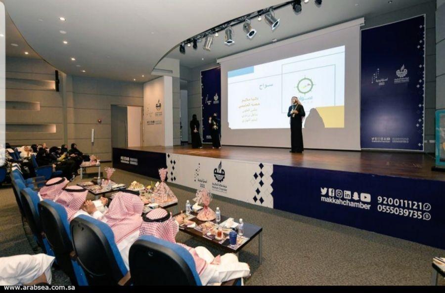"""ضمن برنامج """"تجربتي"""" بغرفة مكة المكرمة: شباب وشابات الوطن يقدمون قصص نجاح ملهمة في عالم ريادة الأعمال"""