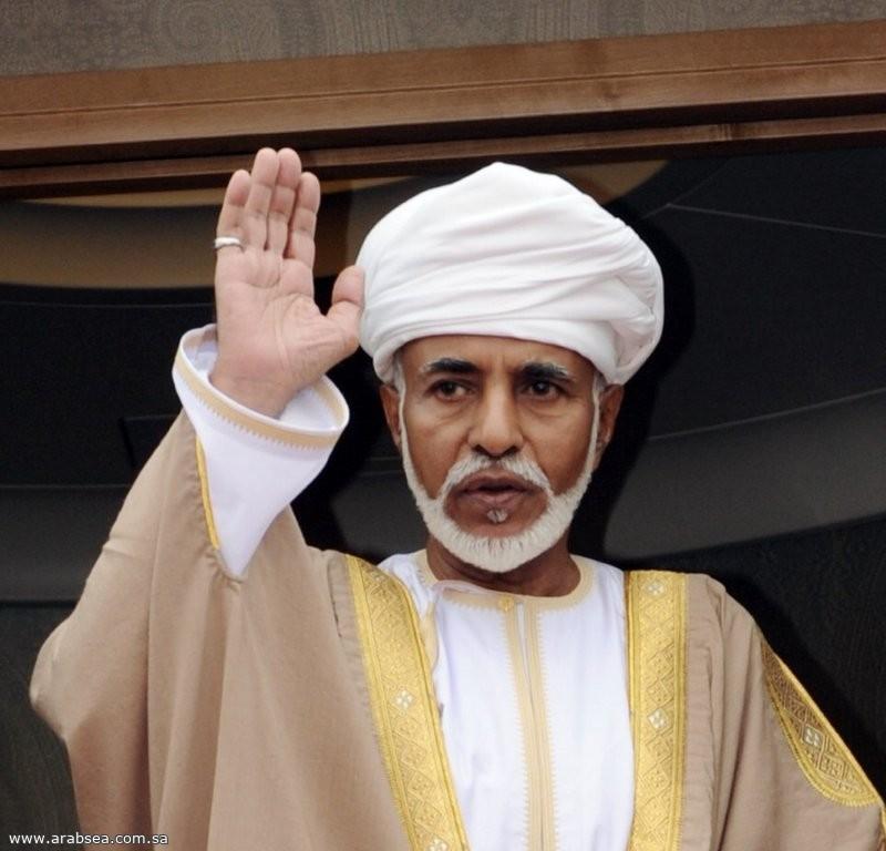 ديوان البلاط السلطاني العماني : وفاة السلطان قابوس بن سعيد