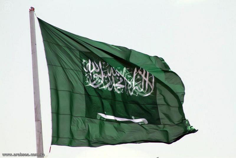 سبب عدم تنكيس أعلام المملكة بعد وفاة السلطان قابوس