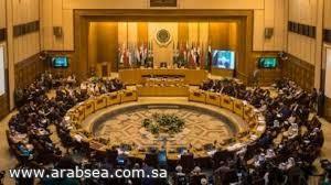 الجامعة العربية تدعو للالتزام بوقف العمليات القتالية و مظاهر التصعيد في الميدان