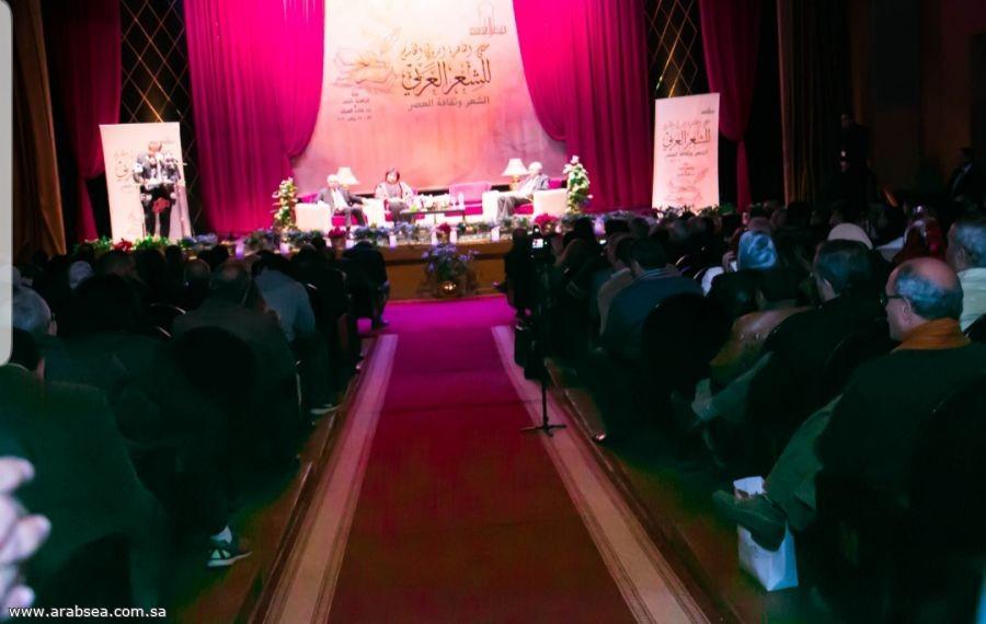 شعراء السعودية  يشاركون في ملتقي  القاهرة الدولي للشعر العربي