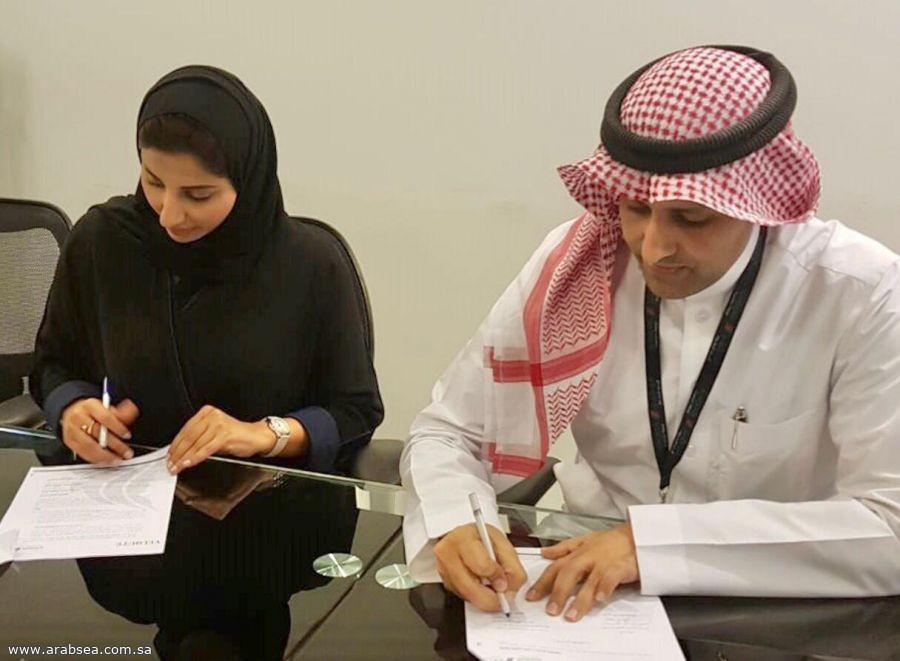 """الحكير """" و """" ڤيلوتي """" توقعان شراكة استراتيجية لتدريب وتوظيف السعوديات"""