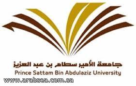 """""""هدف"""" وجامعة الأمير سطام بن عبدالعزيز يوقعان اتفاقية لدعم توظيف الخريجين"""