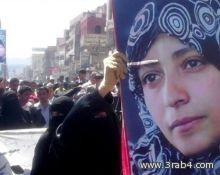 الامن اليمني يلقي القبض على الناشطة توكل كرمان ويعتدي بالضرب على صحفيين وحقوقيين