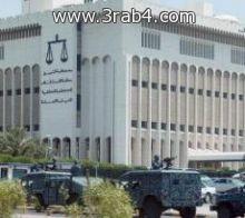 محكمة الاستئناف تؤيد الاعدام لكويتية ادينت باضرام النار في خيمة زفاف زوجها
