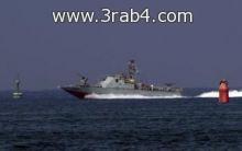 سفن ومقاتلات حربية تركية سترافق اسطول كسر الحصار القادم الى غزة