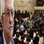 عباس مستعد للخطاب أمام الكنيست الإسرائيلي