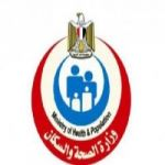 الصحة المصريه : 49 حالة وفاة و247 مصاب حصيلة أحداث ذكرى ثورة 25 يناير