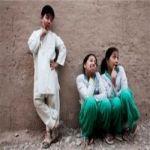 صراع التقاليد في جسد الفتاة الأفغانية