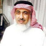حوار مع الشيخ سعد بن عبد الله رمزي الغامدي