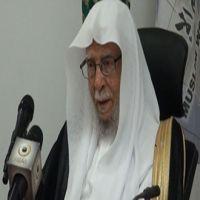 قادة المملكة وخدمة الإسلام