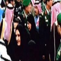 حقيقة: تقبيل إحدى عضوات الشورى ليد الملك سلمان وتقبيلها لخد الأمير مقرن