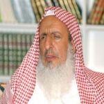 مفتي المملكة يرفض إبداء رأيه في زيارات العلماء للقدس!