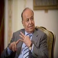 """الرئيس اليمني المستقيل يؤكد ان قرارات الحوثيين """"باطلة ولا شرعية لها"""