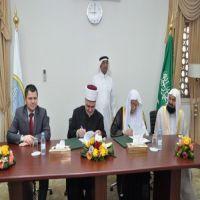 توقيع اتفاقية تعاون بين رابطة العالم الإسلامي والمشيخة الإسلامية في جمهورية البوسنة والهرسك