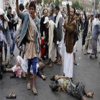 """اليمن: الحوثيون يفرجون عن السجناء بسجن """"الضالع"""" المركزى"""