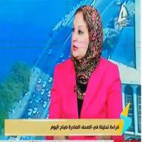 الكاتبة سوزى الجنيدى : ايران تسعى لتكون دولة نووية لتسيطر على الشرق الاوسط