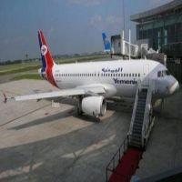 هيئة الطيران المدني اليمنية تؤكد أنها الوحيدة المعنية بإصدار تصاريح دخول الطائرات