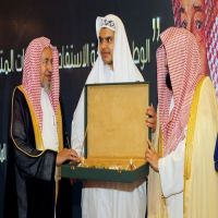 السديس : يكرم الفائز بالمركز الأول في مسابقة الملك عبدالعزيز الدولية لحفظ القرآن الكريم