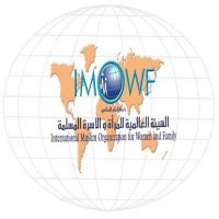 الهيئة العالمية للمرأة والأسرة المسلمة تشارك في الدورة 48 للجنة السكان والتنمية بهيئة الأمم المتحدة
