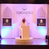 إنطلاق فعاليات مسابقة الشيخ / سليمان الراجحي - القرآنية - في دورتها الأولى بمكة المكرمة لـ( جوامع الراجحي )
