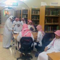 مكتبة الحرم المكي الشريف تستقبل وفوداًطلابية من عدة مدارس