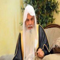إمام المسجد النبوي يحذّر الآباء من أكل مرتبات الفتيات و عضلهن