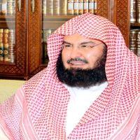 معالي الرئيس العام يكلف عدداً من الوكلاء بالرئاسة العامة لشؤون المسجد الحرام