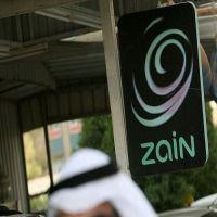 زين: إعادة تعيين نايف بن سلطان رئيساً لمجلس الإدارة