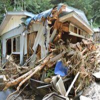 وفاة 11 شخصاً جراء الإعصار «ليونروك» في اليابان