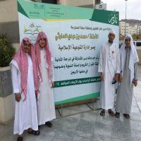 انطلاق مسابقة تدبر للقرآن الكريم في عامها الأربعين بتعليم مكة
